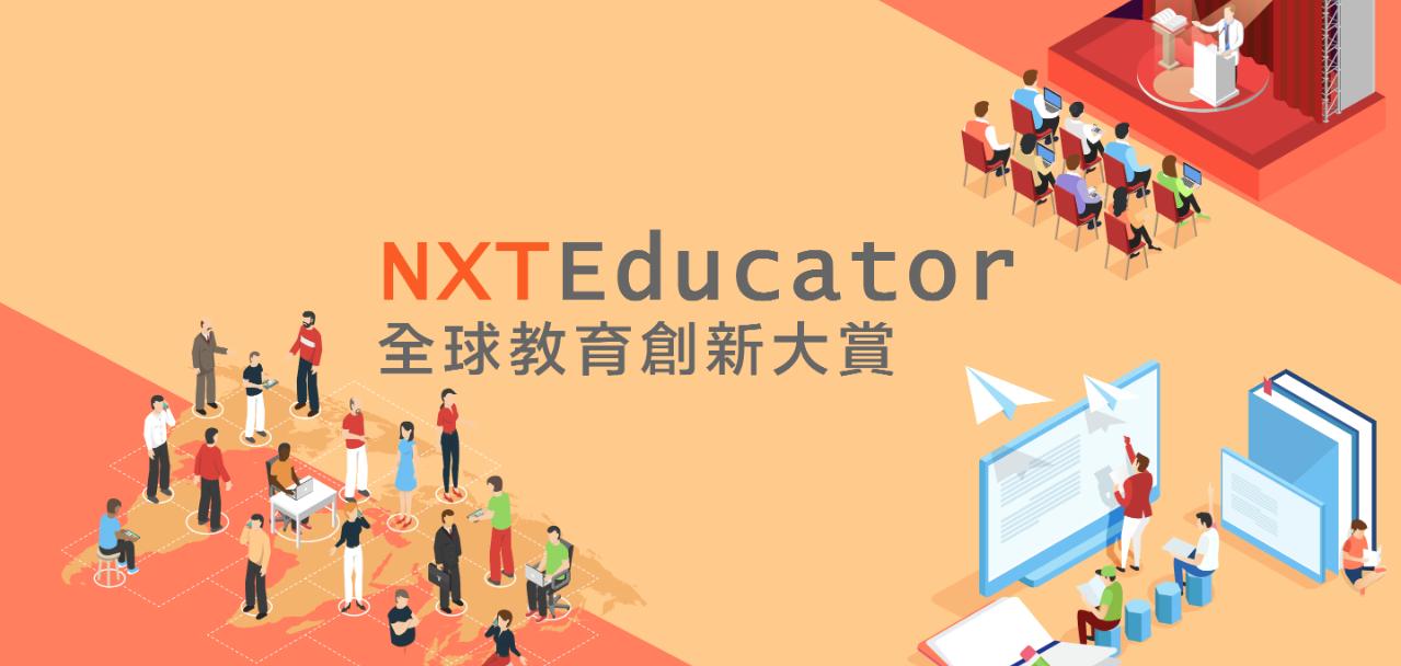 芬蘭教育改革推手HundrED來台,助台灣教育新創站上世界舞台