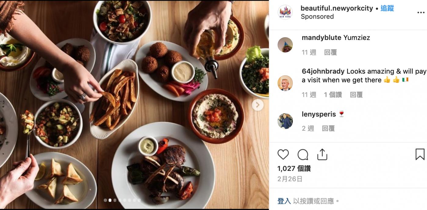 他用演算法「寫」了一個Instagram網紅,換來吃不完的免費午餐