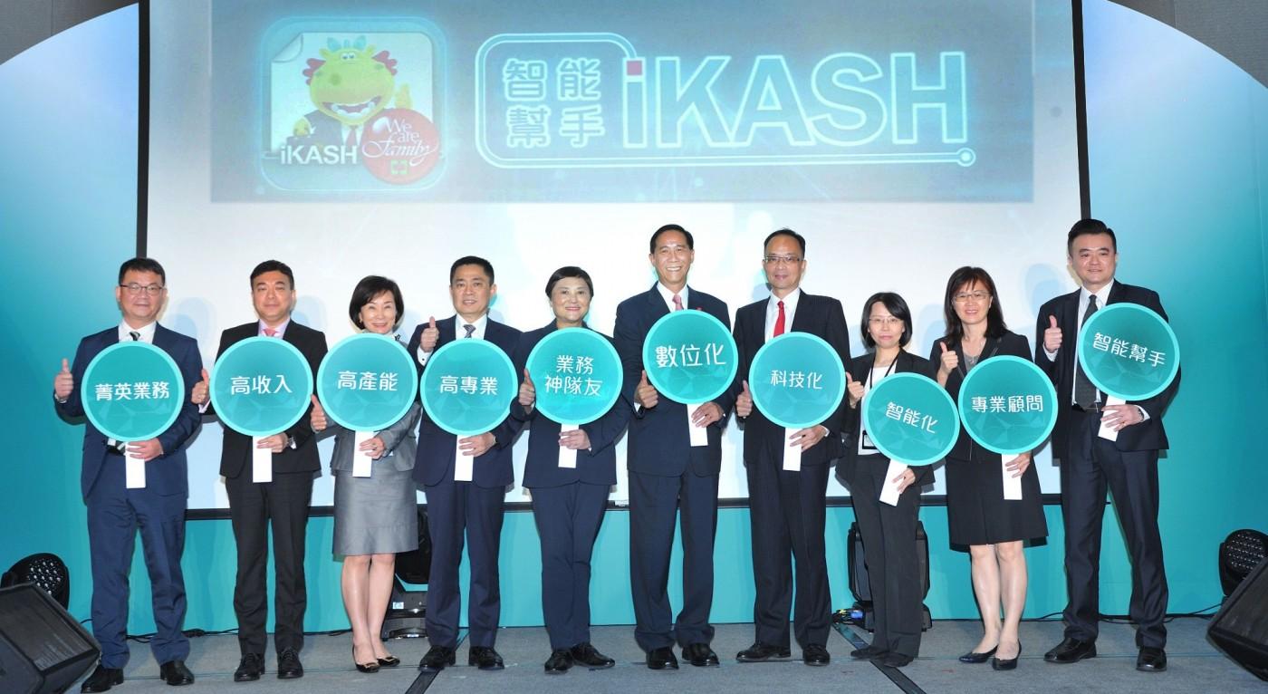 台灣人壽「智能幫手iKASH」精準訪客行銷數位應用 4大功能、新型專利 打造數位業務員智能服務