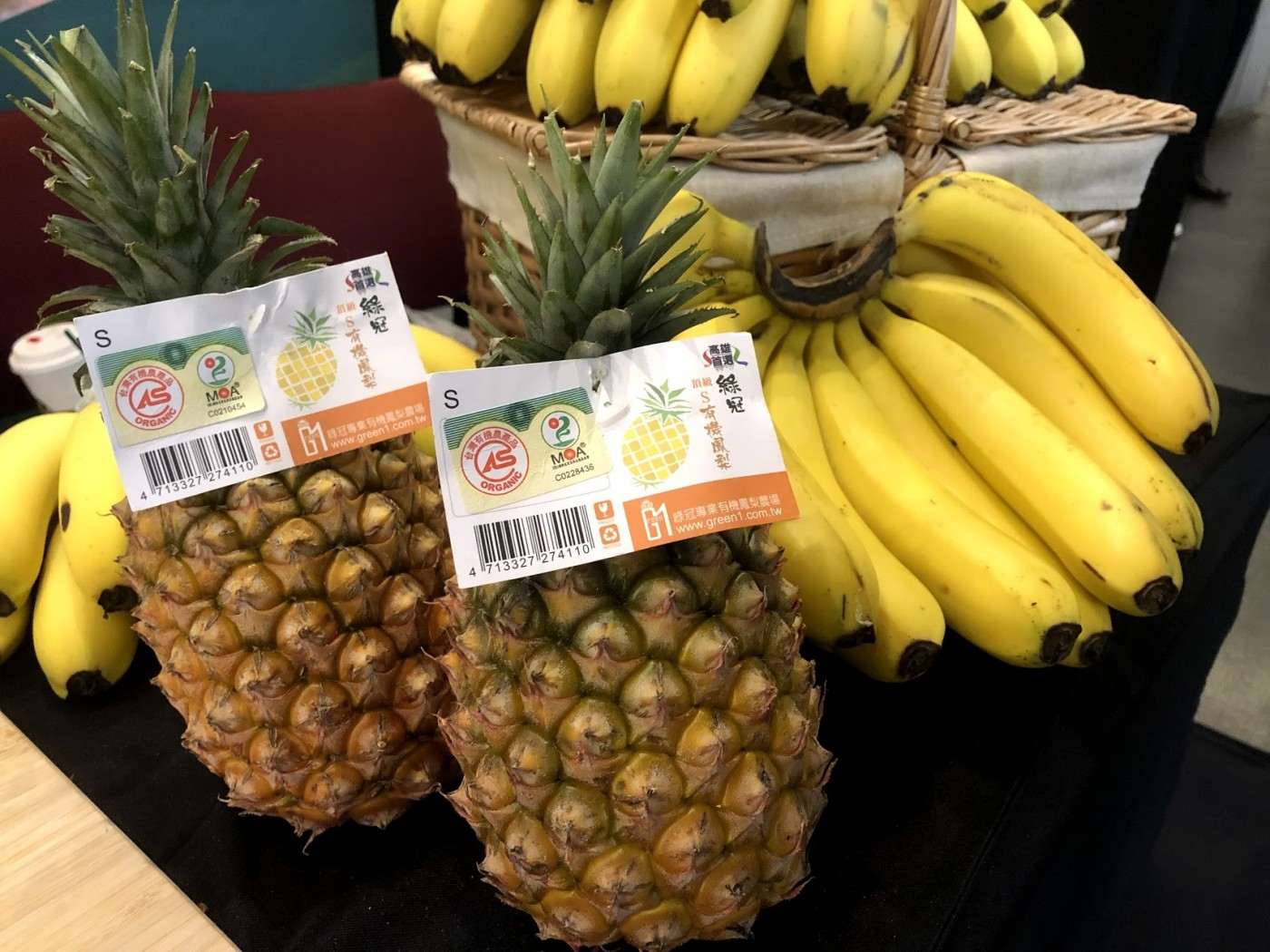 掃QR Code就能看生產履歷,區塊鏈助台灣香蕉外銷日本