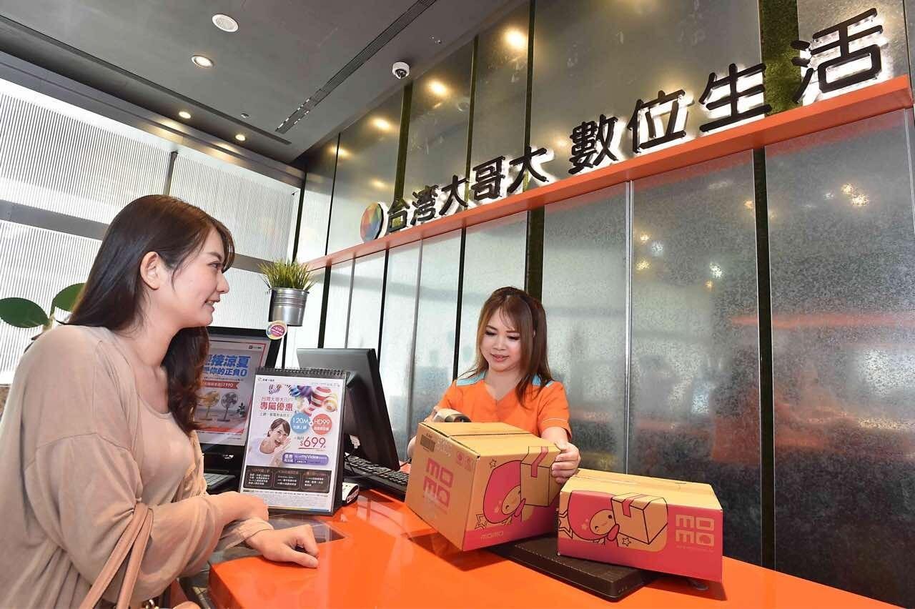 台灣大哥大、momo聯手出招,網購也能到電信門市取貨