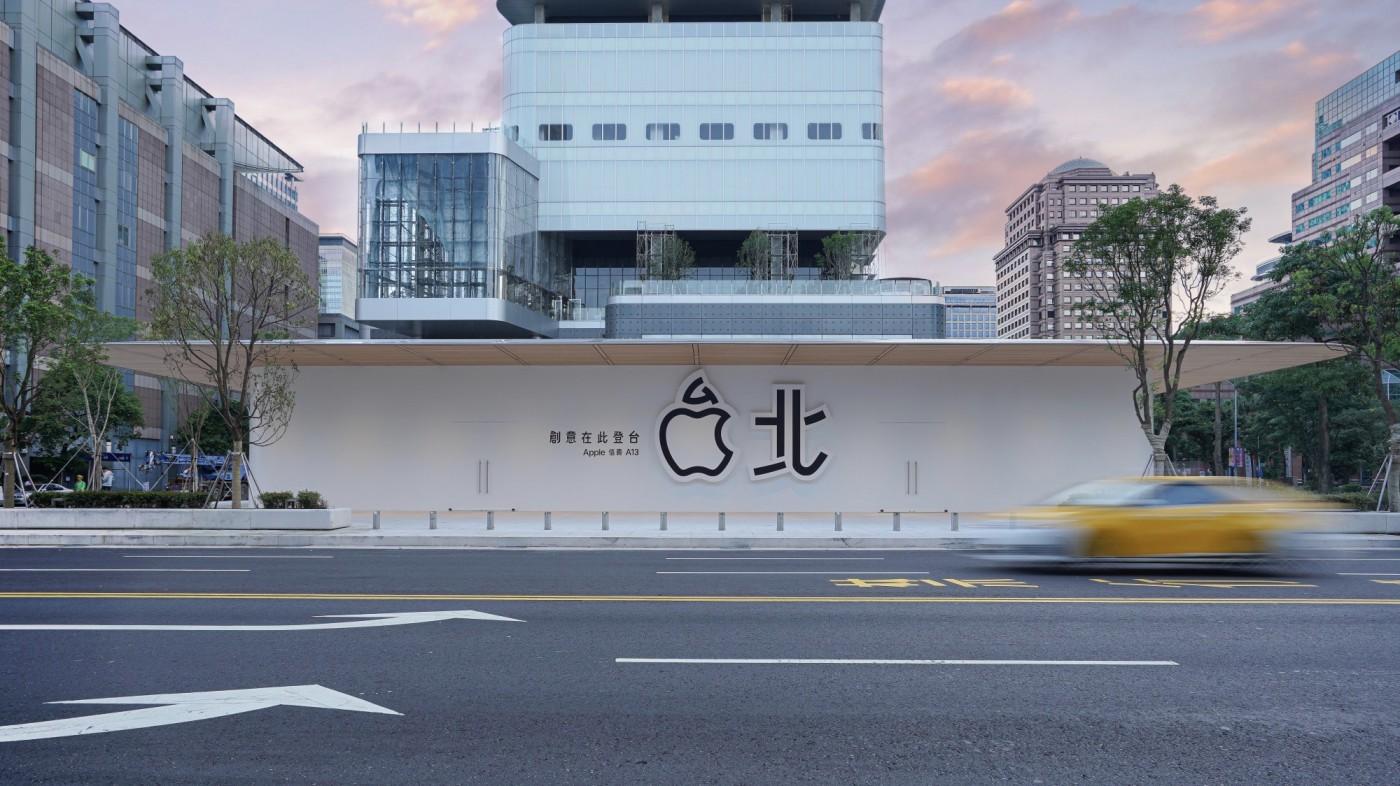 招牌Logo、職缺都掛出!蘋果在台首家「旗艦店」即將開張