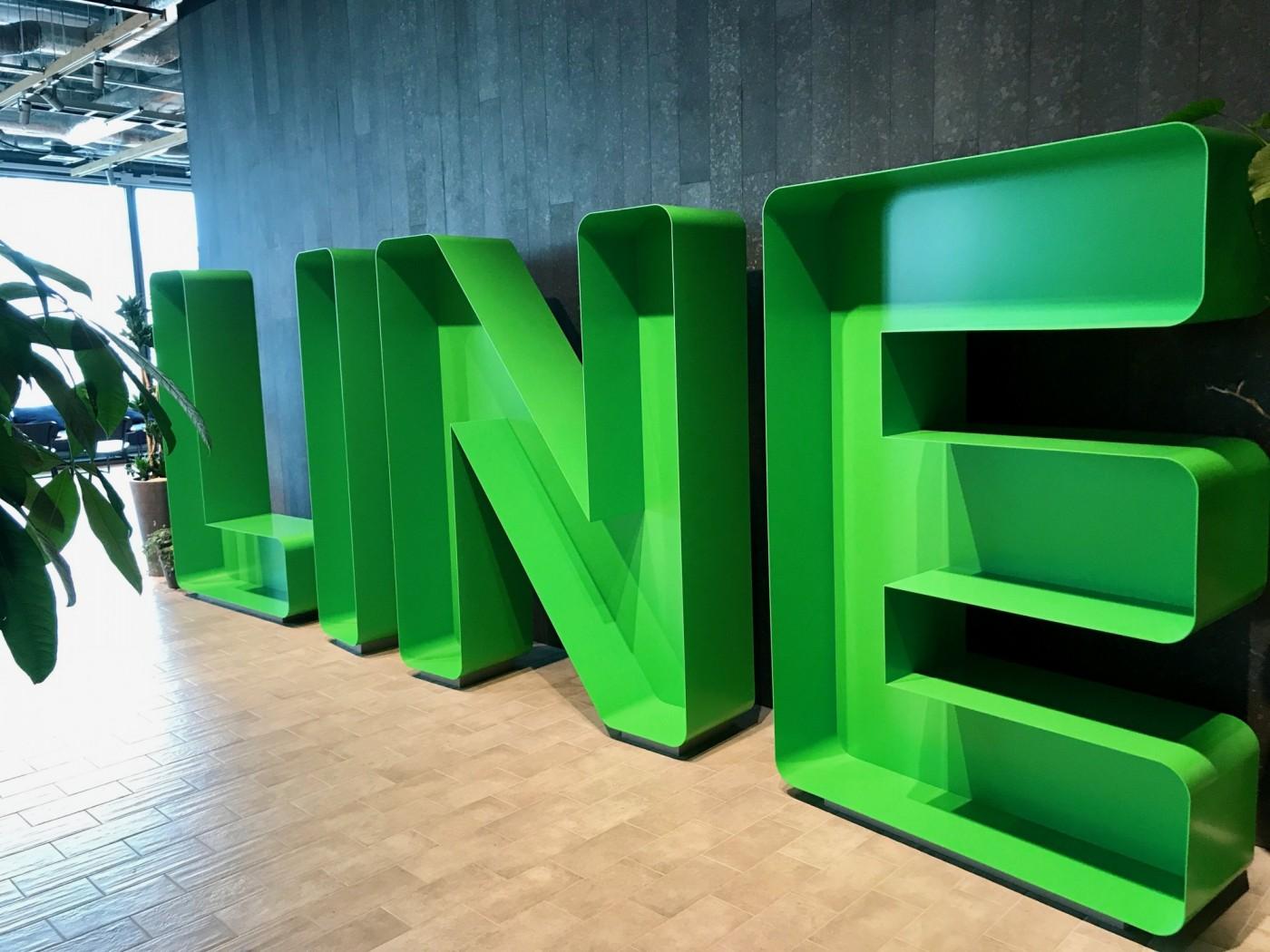 LINE日本將除牌下市、12月與Yahoo簽署合併協議,軟銀孫正義的野望是什麼?