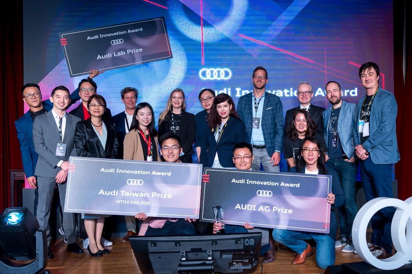 COMPUTEX 2019 Audi Innovation Award 鏈結國際資源 見證台灣新創能量