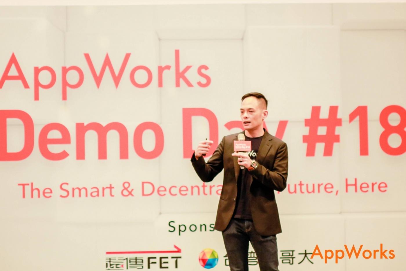 林之晨接台灣大總經理後,首場AppWorks #18有哪些潛力新創?