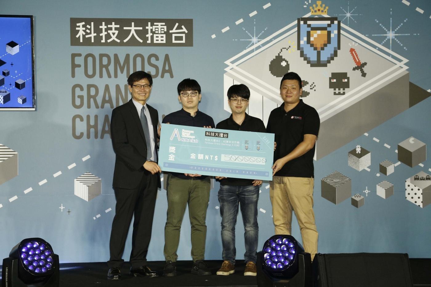 專攻國家級駭客攻擊,這家新創抱走科技部AI資安競賽大獎