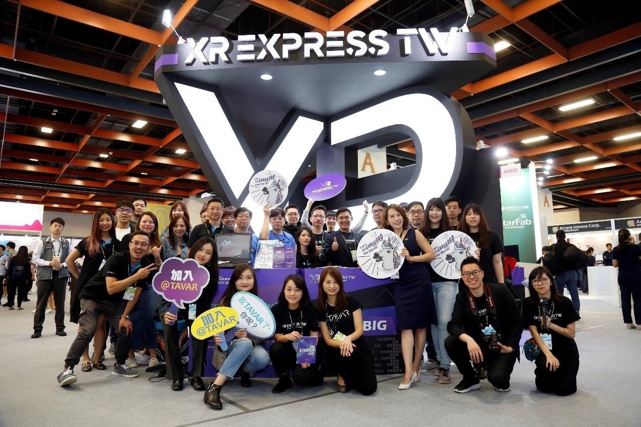 台灣XR新創InnoVEX精彩登場 創新應用與解決方案 開創新體驗時代