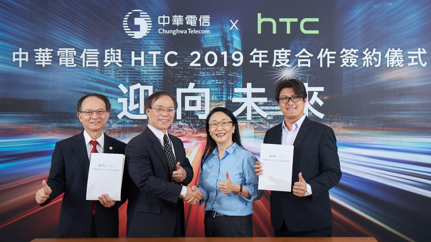 中華電信衝刺5G,找上HTC當盟友
