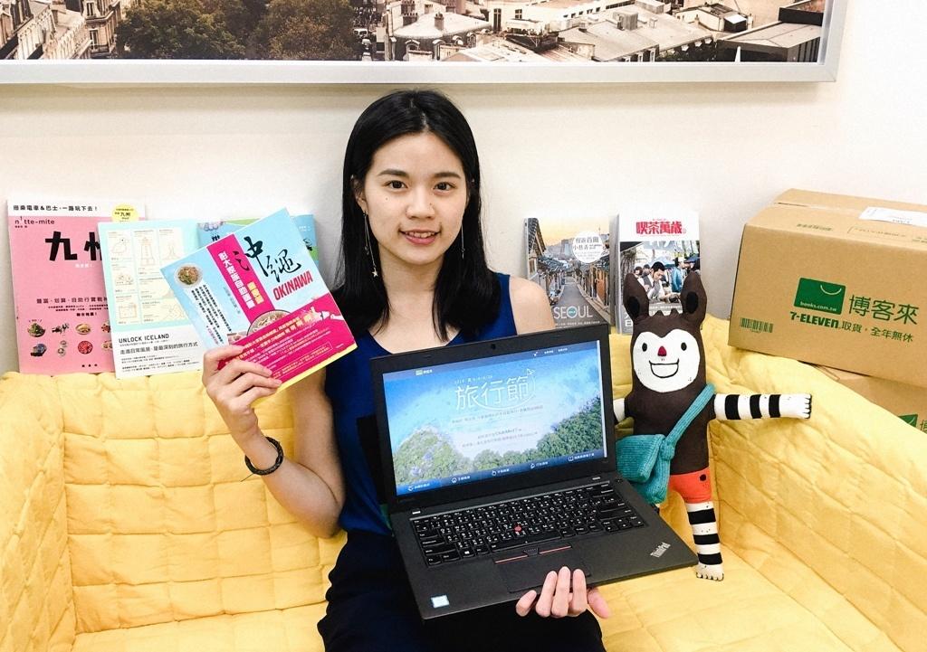 搶吃海外華文電子書市場,博客來兩策略跟亞馬遜Kindle較量