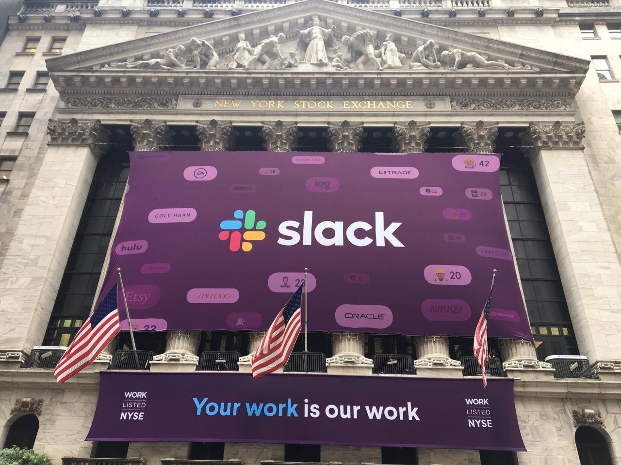 35萬名員工全都用!從Slack最大客戶IBM拍板合作案,看市場如何追捧遠端辦公
