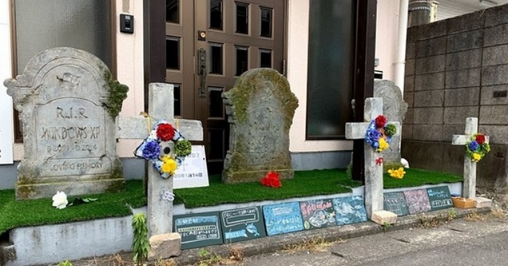 日本回收公司為歷代Windows系統建造了墓園,膜拜還會播放開機音效