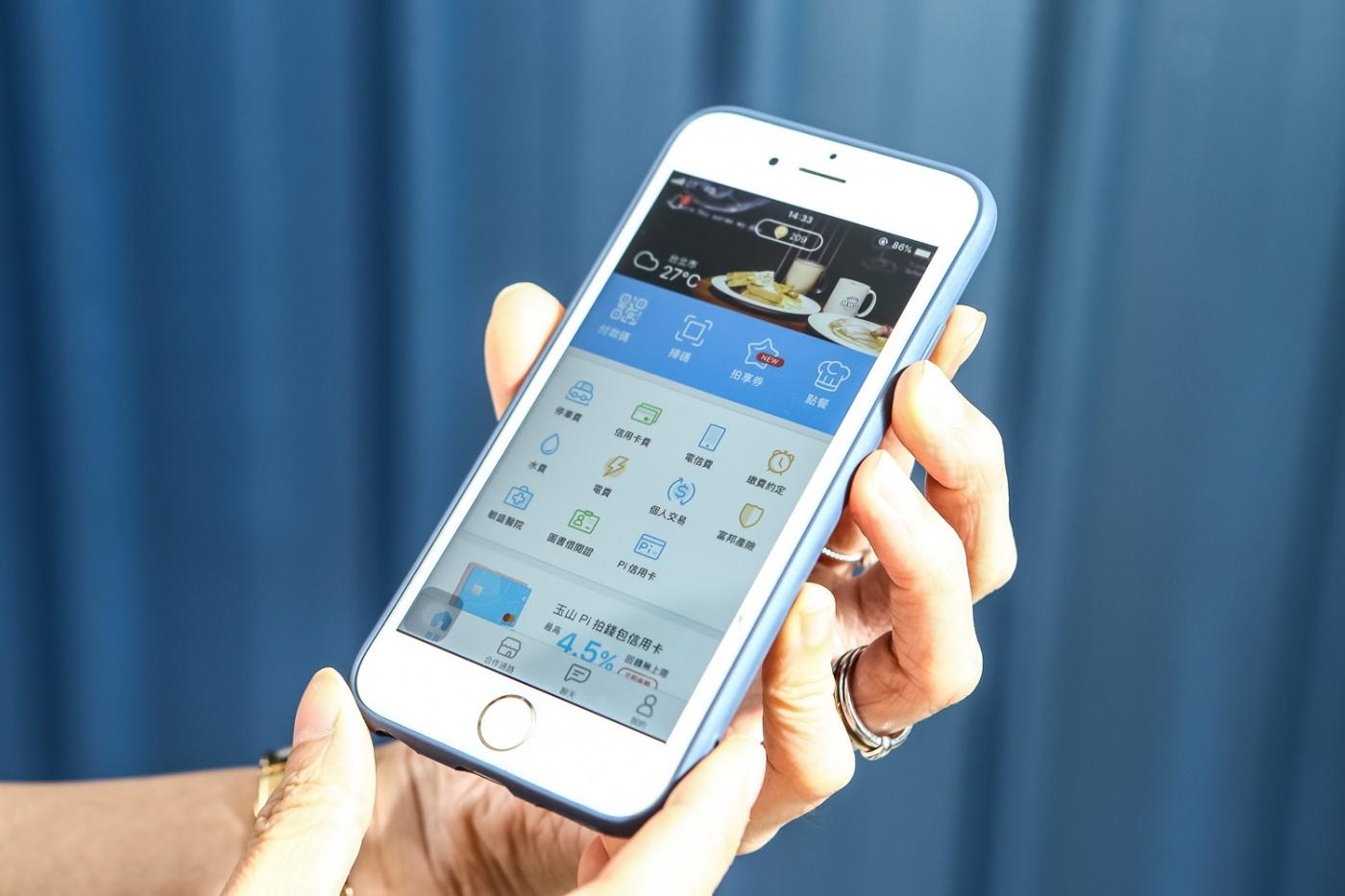 App一鍵搞定貸款需求,Pi錢包攜手玉山推「拍享貸」服務