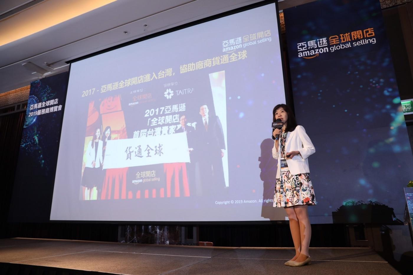 台灣製造業二代接班潮,跨境電商成了轉型契機