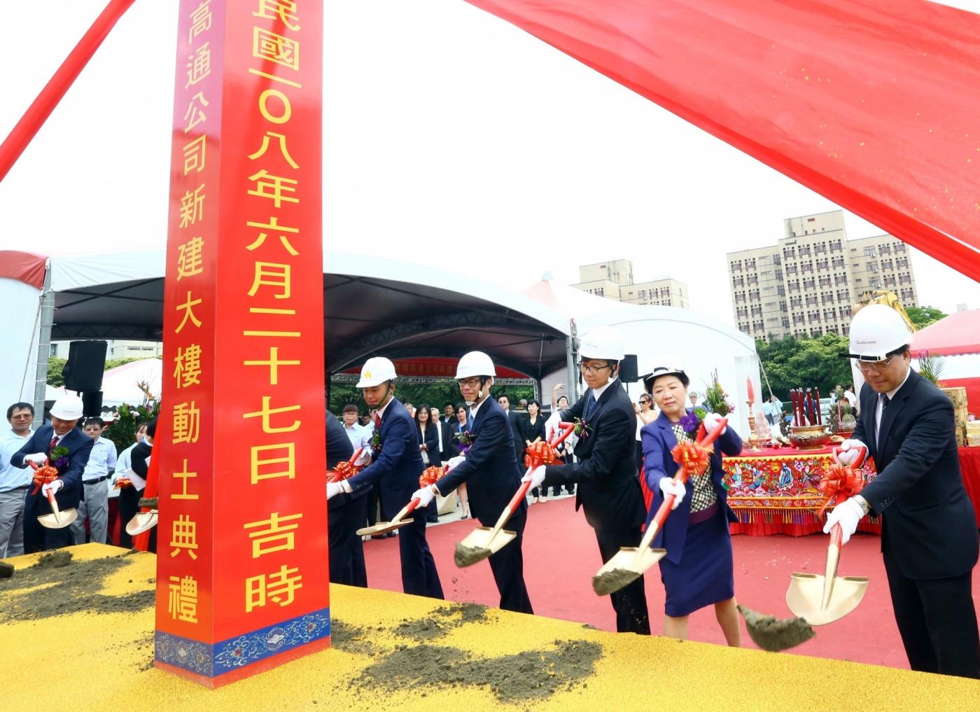 把5G生態圈搬到台灣做,高通海外第一棟大樓在竹科動工