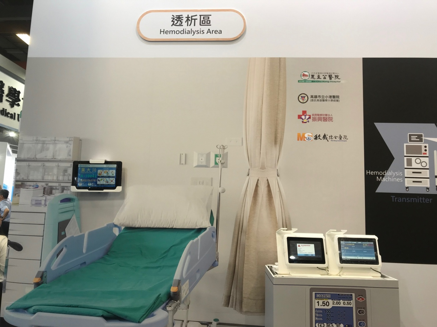 台灣「洗腎島」名號冠全球,緯創和恩主公醫院用AI幫醫、病解套