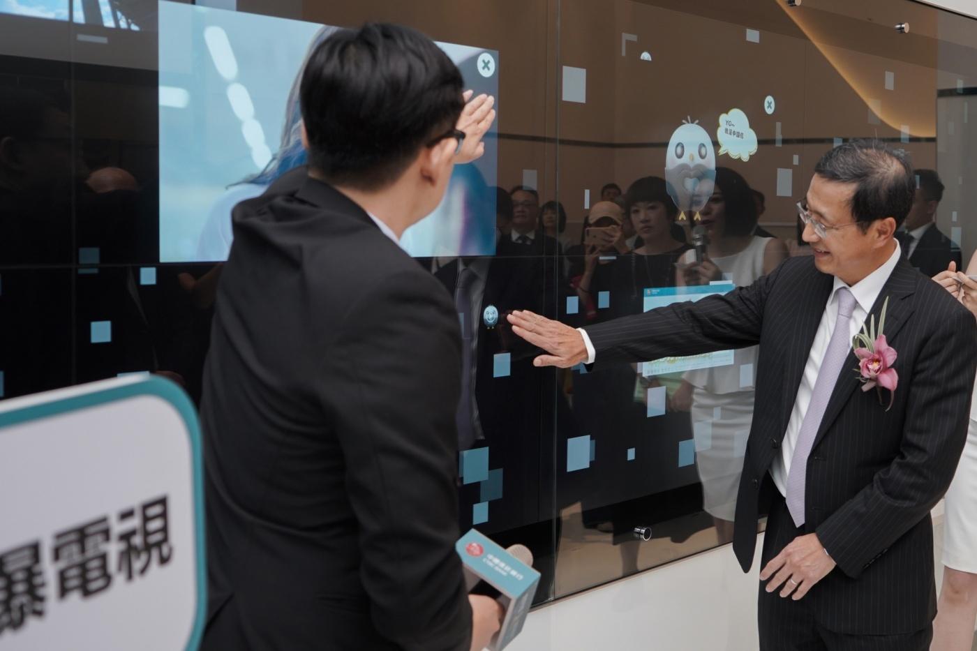 中國信託銀行最大旗艦型分行登場 提供創新數位體驗與尊榮理財空間 打造最有溫度的服務