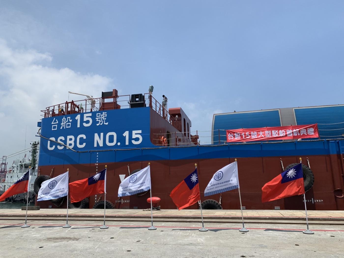 為離岸風電海事打先鋒!台船砸7億打造第一艘國產大型駁船