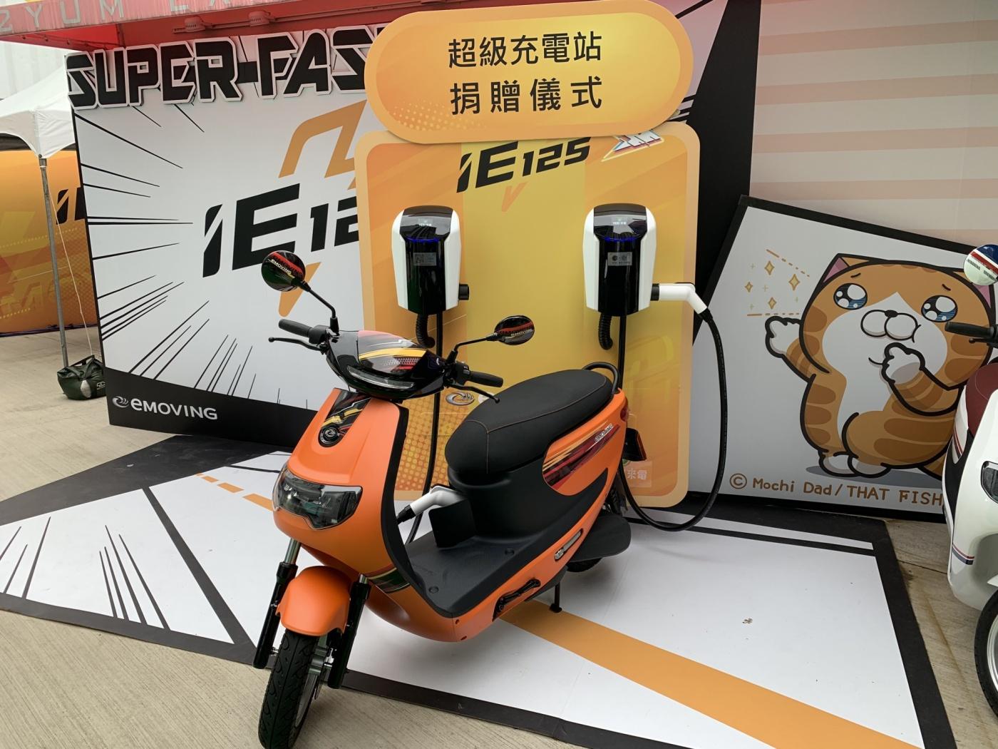 Gogoro最強敵手?中華emoving電動機車iE 125性能、資費一次看