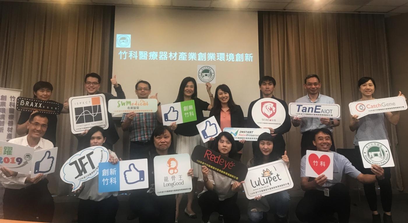 竹科管理局帶領11家醫療器材新創團隊 赴日爭取跨國合作契機