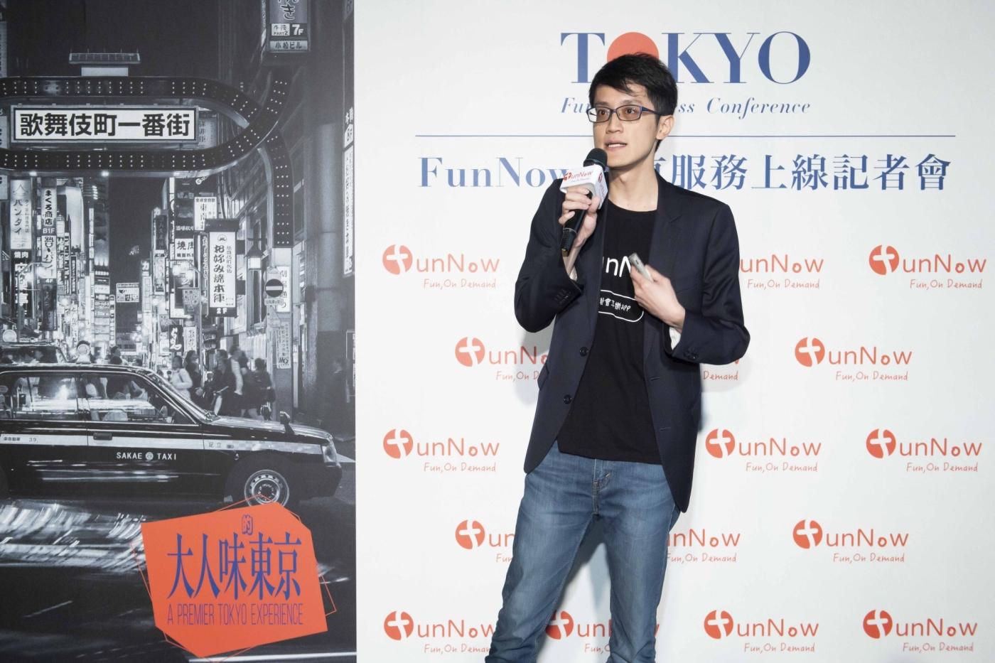 FunNow即時預訂服務上線東京,三普旅遊集團當帶路人