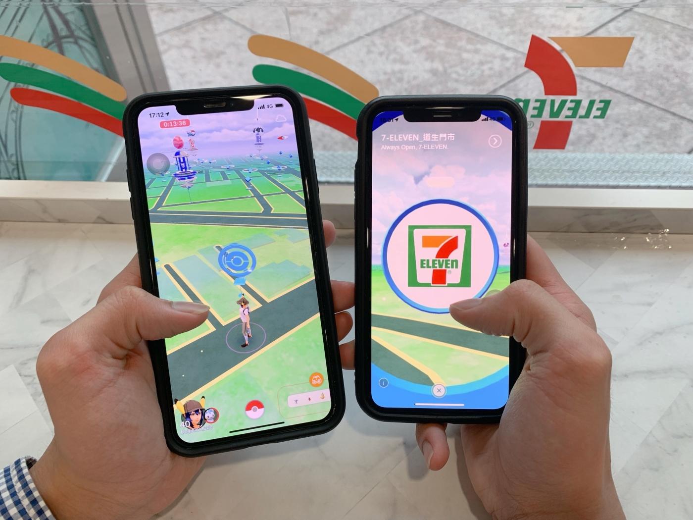 抓寶就到7-11!Pokémon GO讓108家門市化身道館、補給站