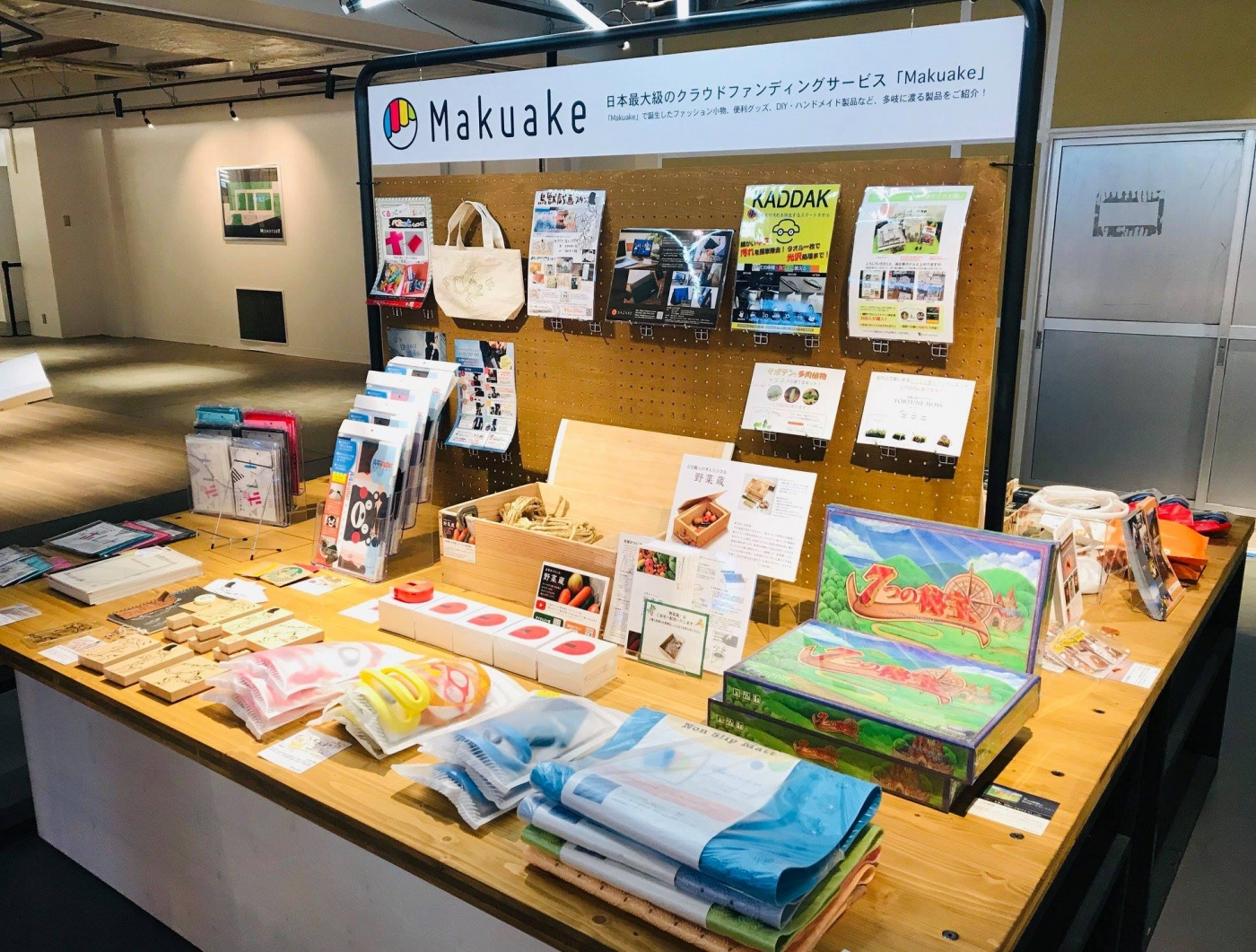 東京直擊!日本最大群募平台Makuake,為什麼讓台灣品牌、電商都搶合作?