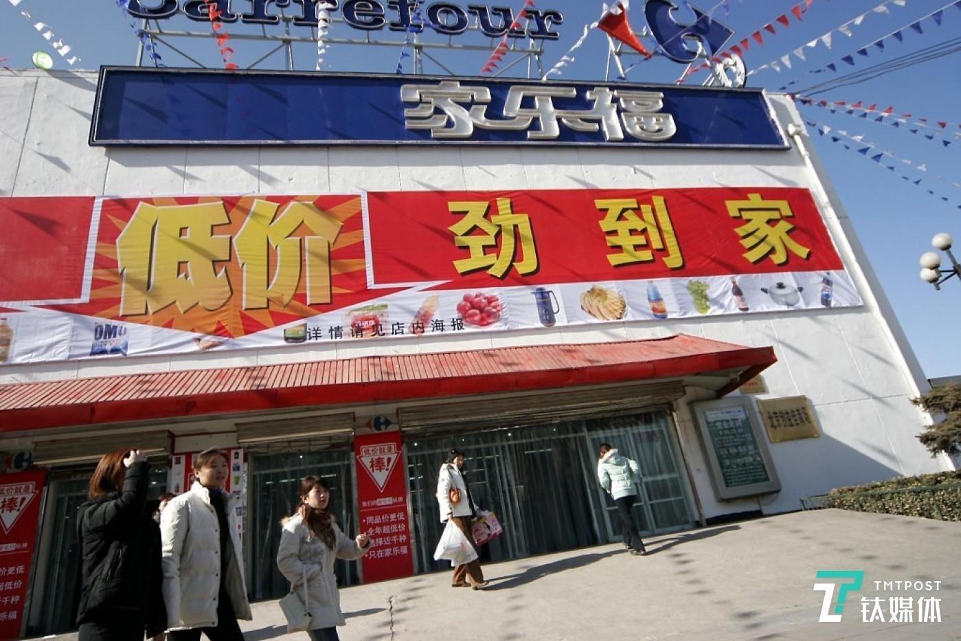 家樂福、高島屋都撐不下去!量販店盛世終結,中國零售怎麼了?