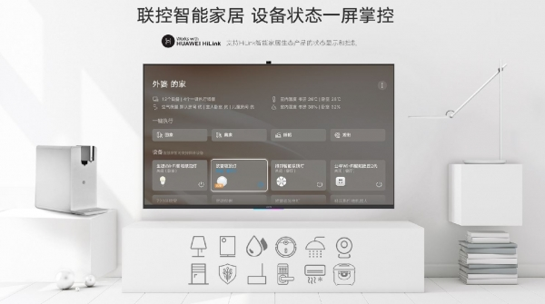 不跟Android硬干,华为为何挑选「智能电视」作为鸿蒙OS首发