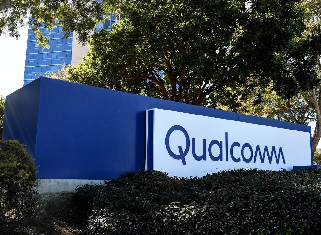 高通斥資14億美元,收購CPU新創Nuvia!迎戰蘋果與英特爾