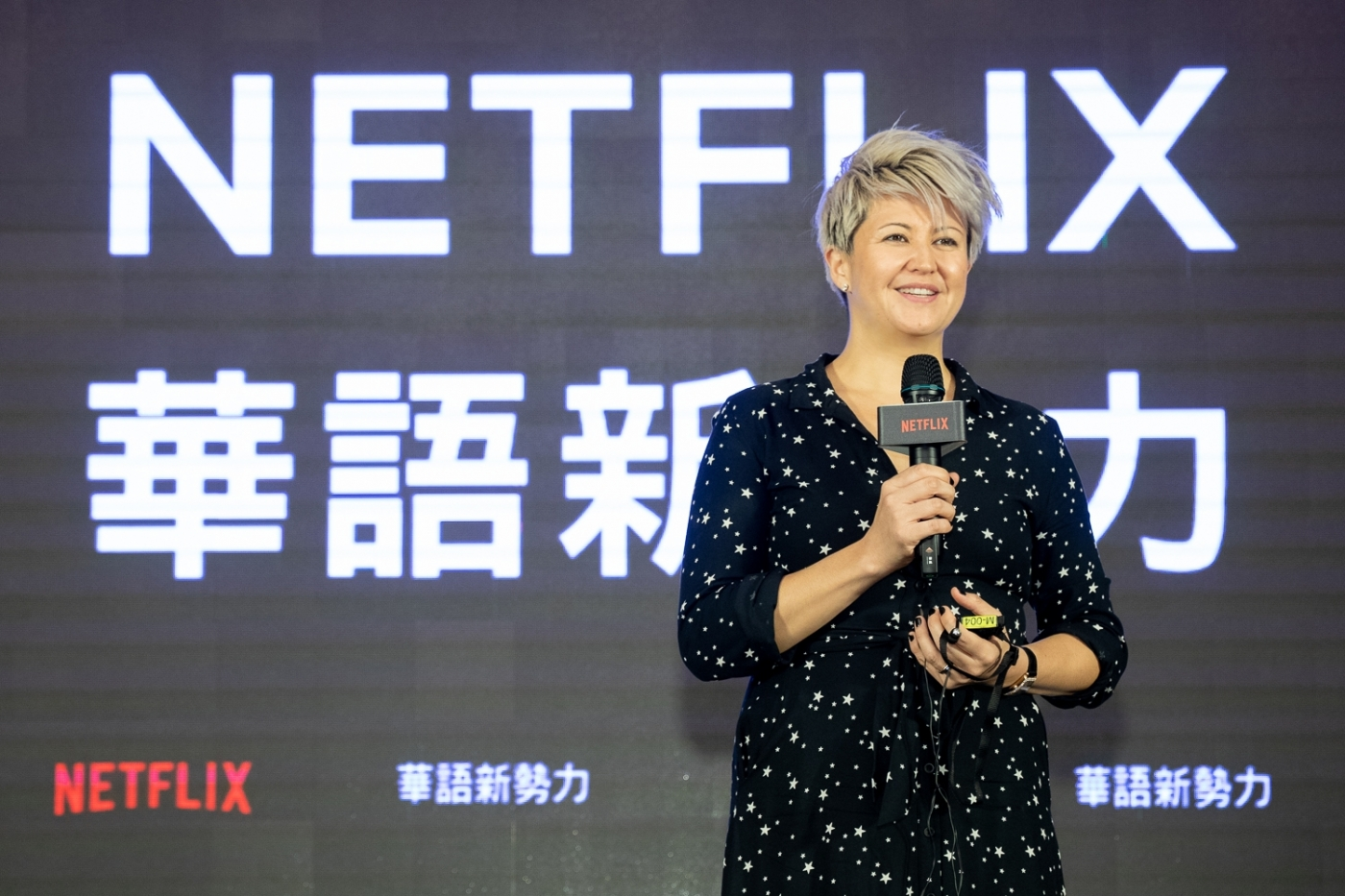 促成《罪夢者》、《極道千金》!Netflix亞洲內容原創總監離職後,給台灣留下什麼課題?
