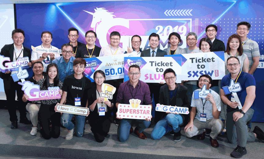 第三屆G Camp成果揭曉  12家團隊將在世界舞台展現台灣新創力量
