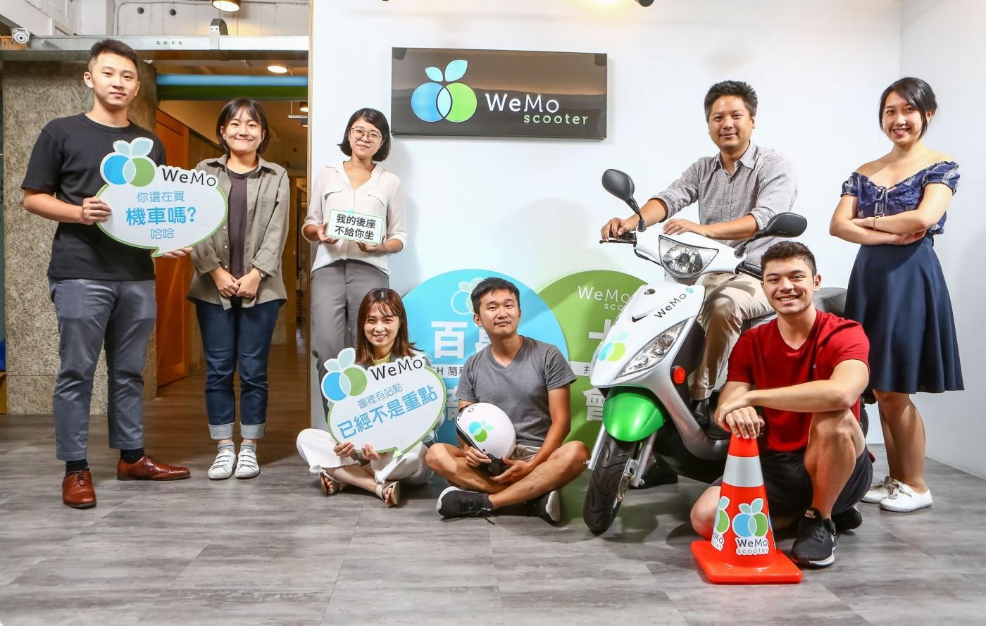 共享電動機車新秀GoShare竄起,老大哥WeMo如何見招拆招?