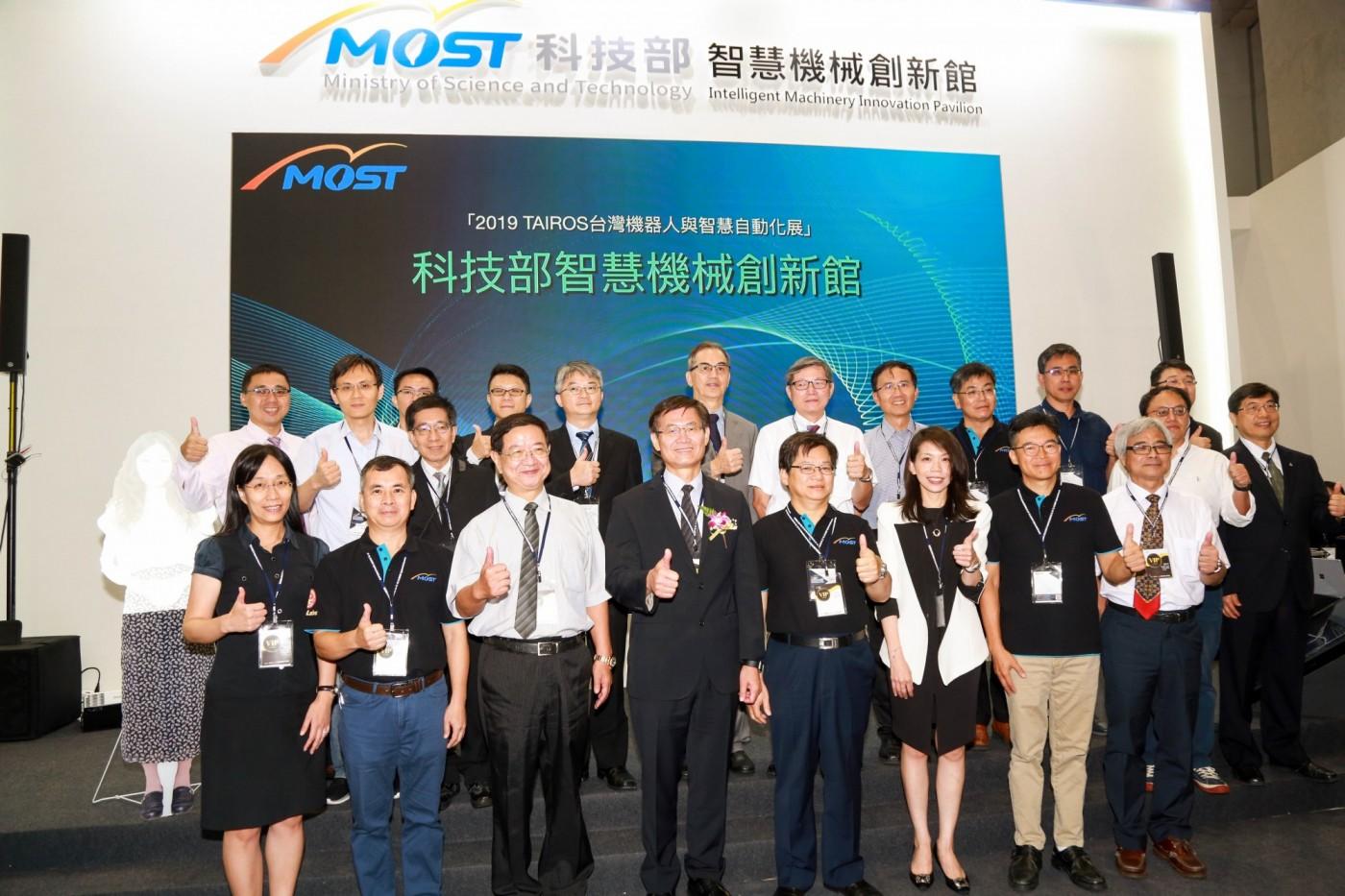 科技部6大智慧機械創新計畫 開啟台灣感測器自主研發之路