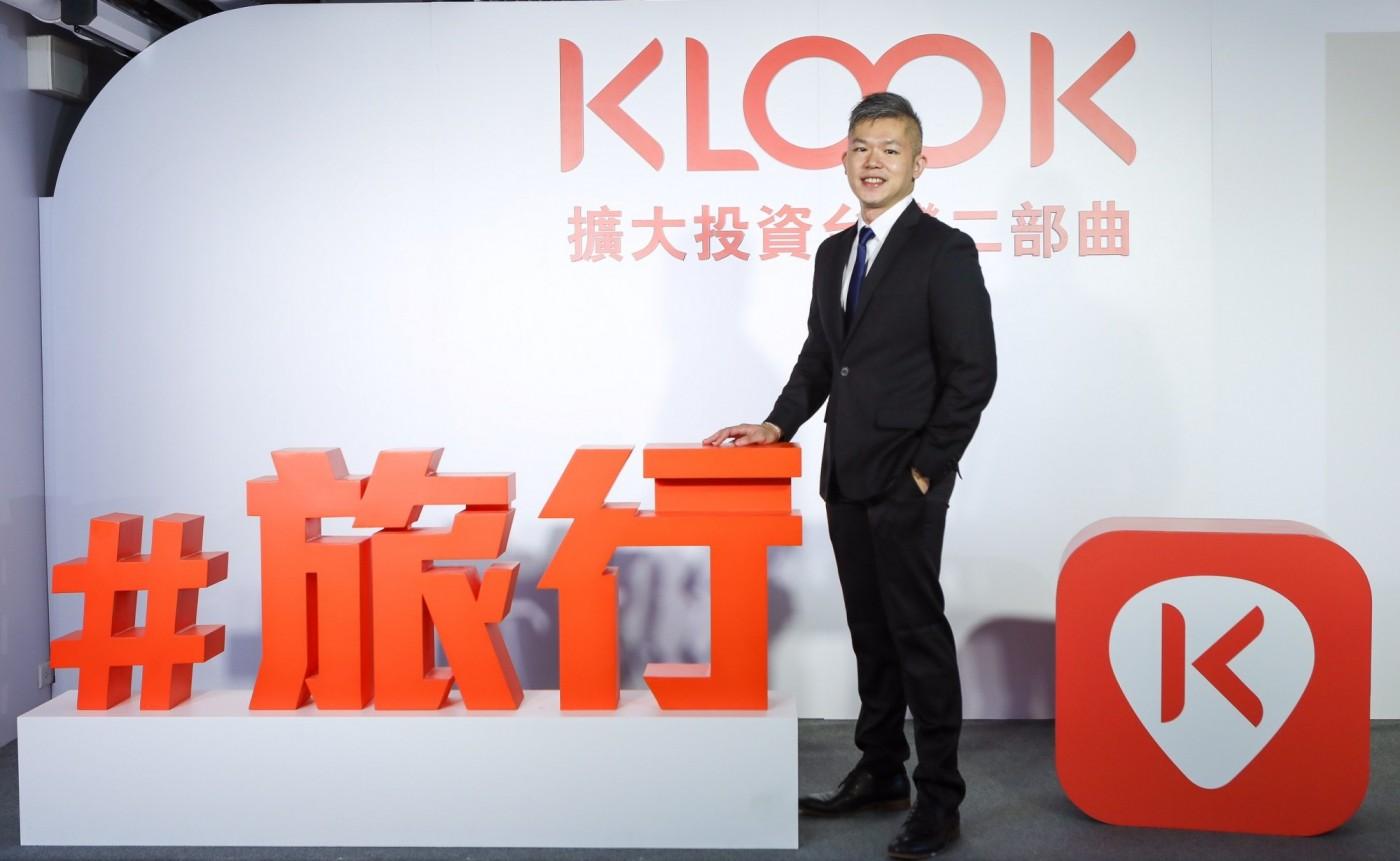 KLOOK加碼投資台灣20億,結盟華航、亞洲萬里通送旅遊補貼