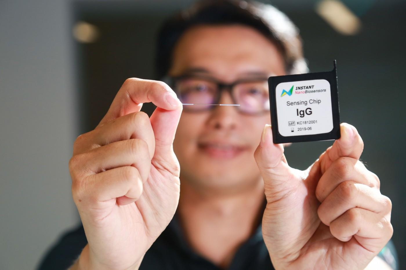 奈捷》世界首創光感測診斷醫材 鏈結美國醫藥贏商機