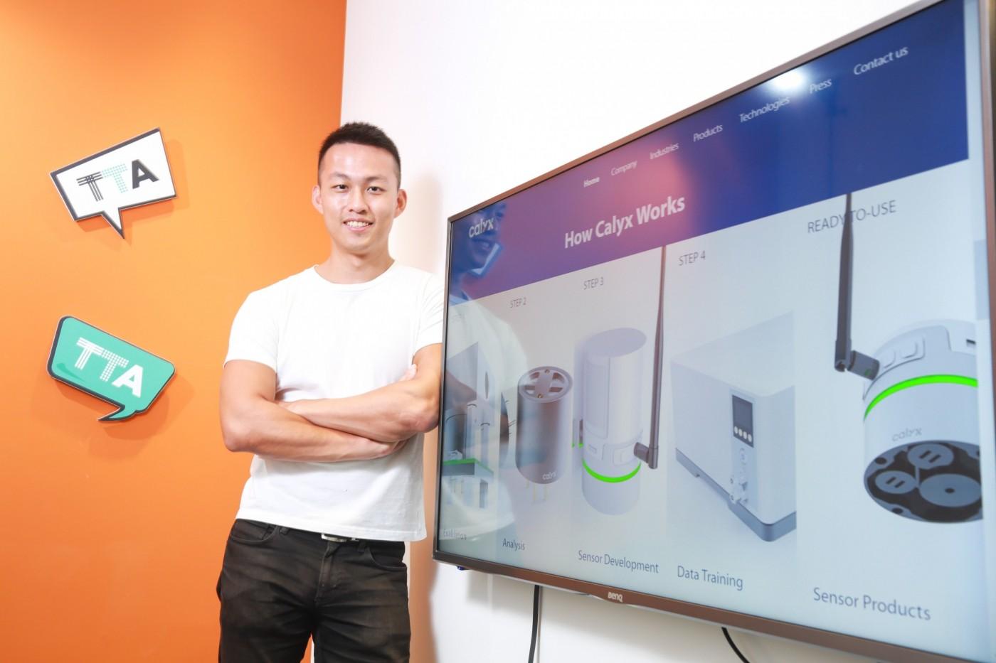 百應生物》科技以生物晶片創新氣味感測器,獨特技術打開物聯網利基市