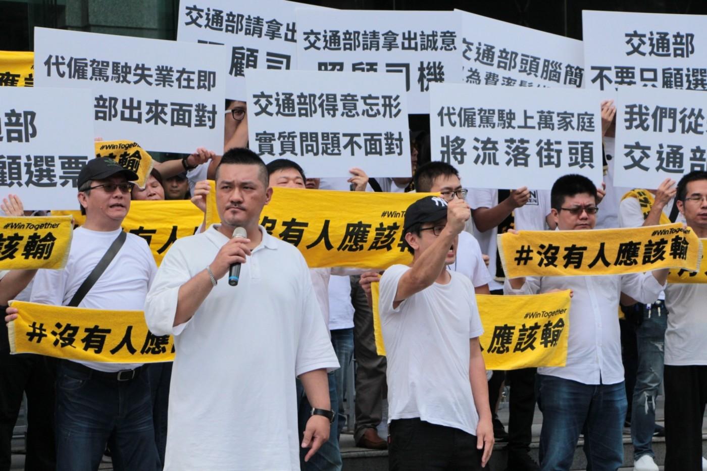 寬限期!8000名台灣Uber駕駛將獲喘息,但美零工經濟正被顛覆