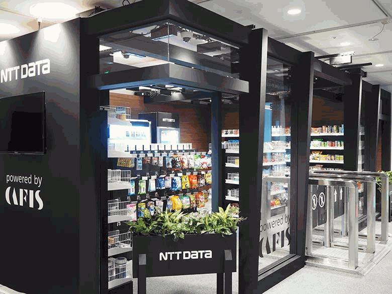 解放日本勞動力,東京無人實驗商店啟用、2020年拚1,000家