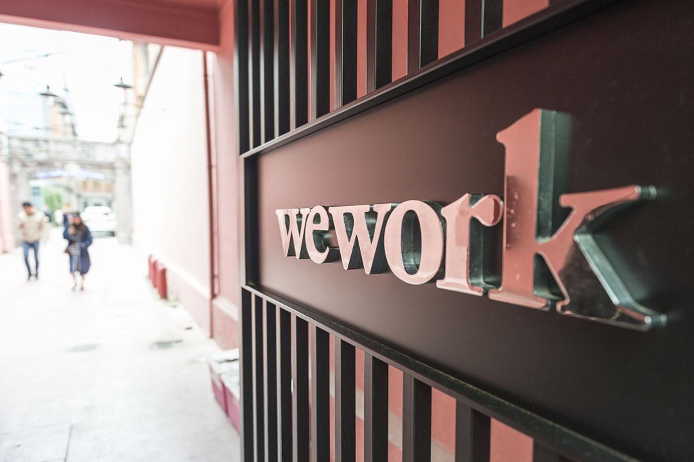 估值腰斬、大股東軟銀也阻擋,一文解析WeWork爭議的上市之路