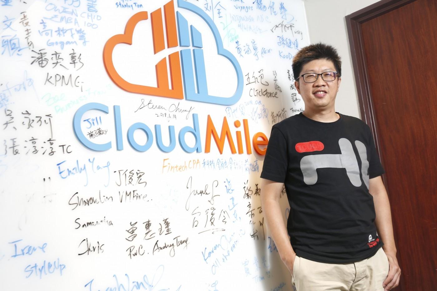 打造企業有感的AI應用!CloudMile以AI4Biz助企業轉型