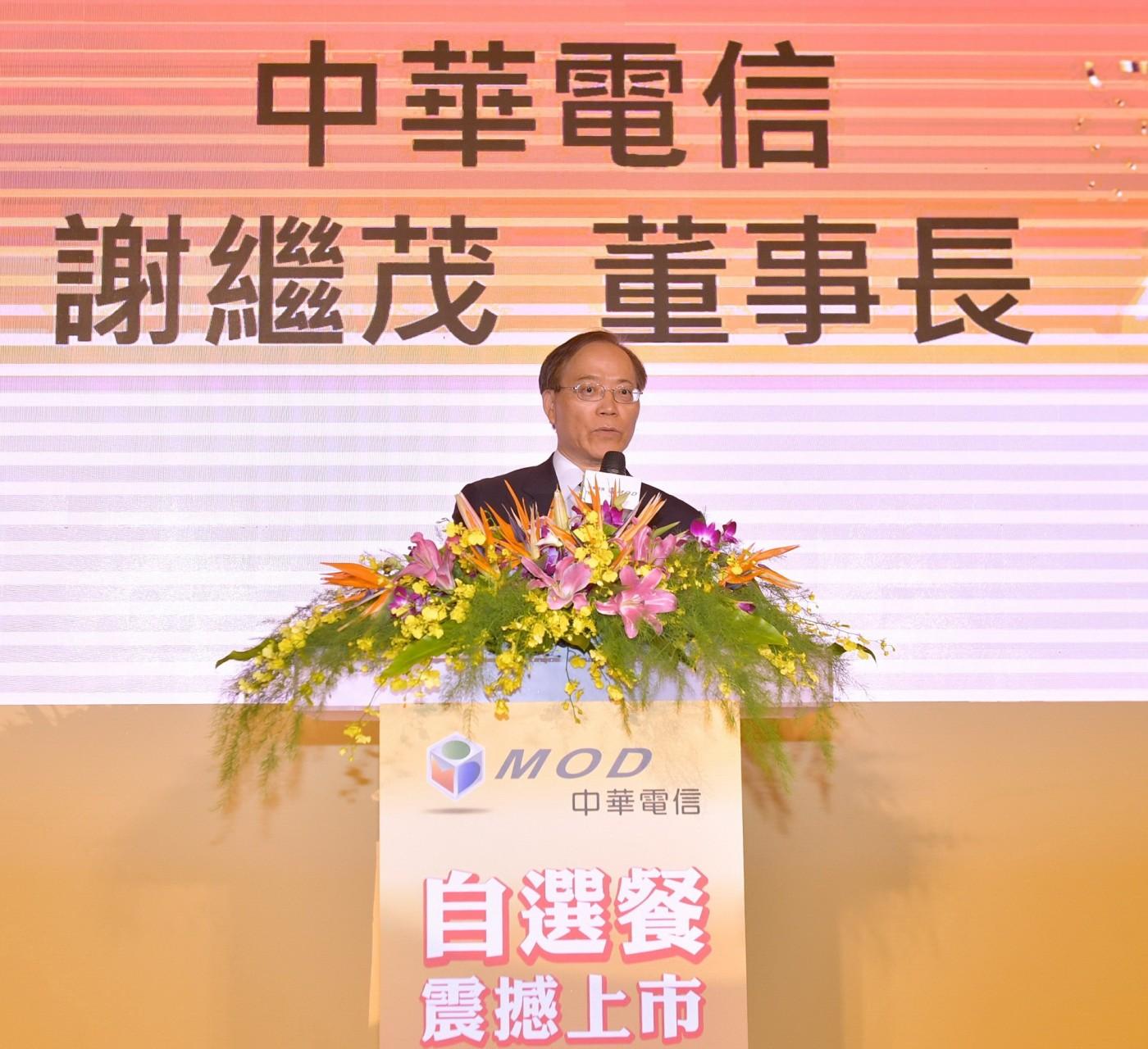 《產業領袖觀點》幫低資費傷口止血,中華電信2策略衝刺新客源