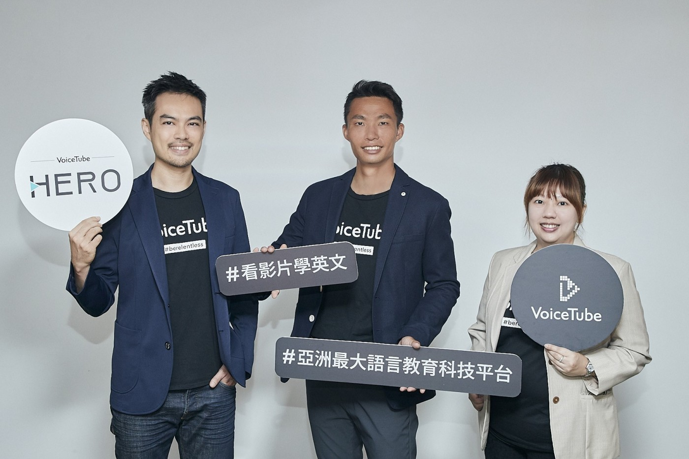 VoiceTube獲逾1億元A輪投資!插旗日本、越南,靠3步把英語學習市場拱大