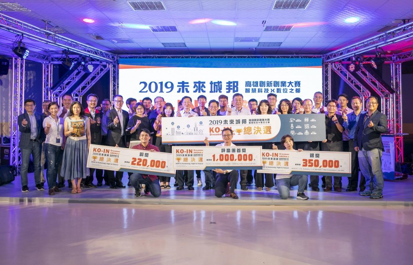 KO-IN創業大賽冠軍「智慧疫苗冷鏈(冰箱)」勇奪百萬獎勵 市府三箭齊發協助青年深根高雄