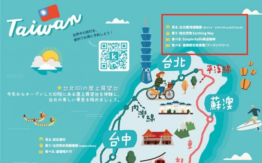 PinkoiKKday前进日本大玩线下活动新创跨海参展的第一手分享