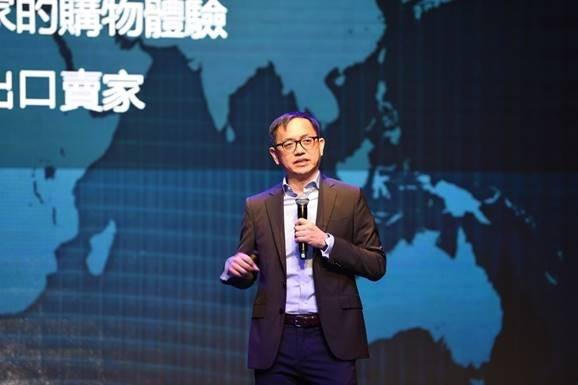 eBay全球跨境電商業務執行總裁林奕彰來台  揭露跨境電商十大趨勢 看好台灣跨境出口鎖定全球市場