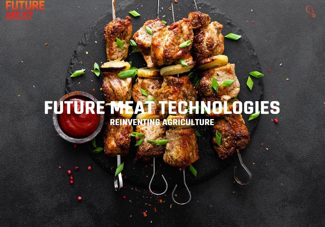 打破高價門檻!新創Future Meat獲1,400萬美元融資,目標2年內把培養肉端上餐桌