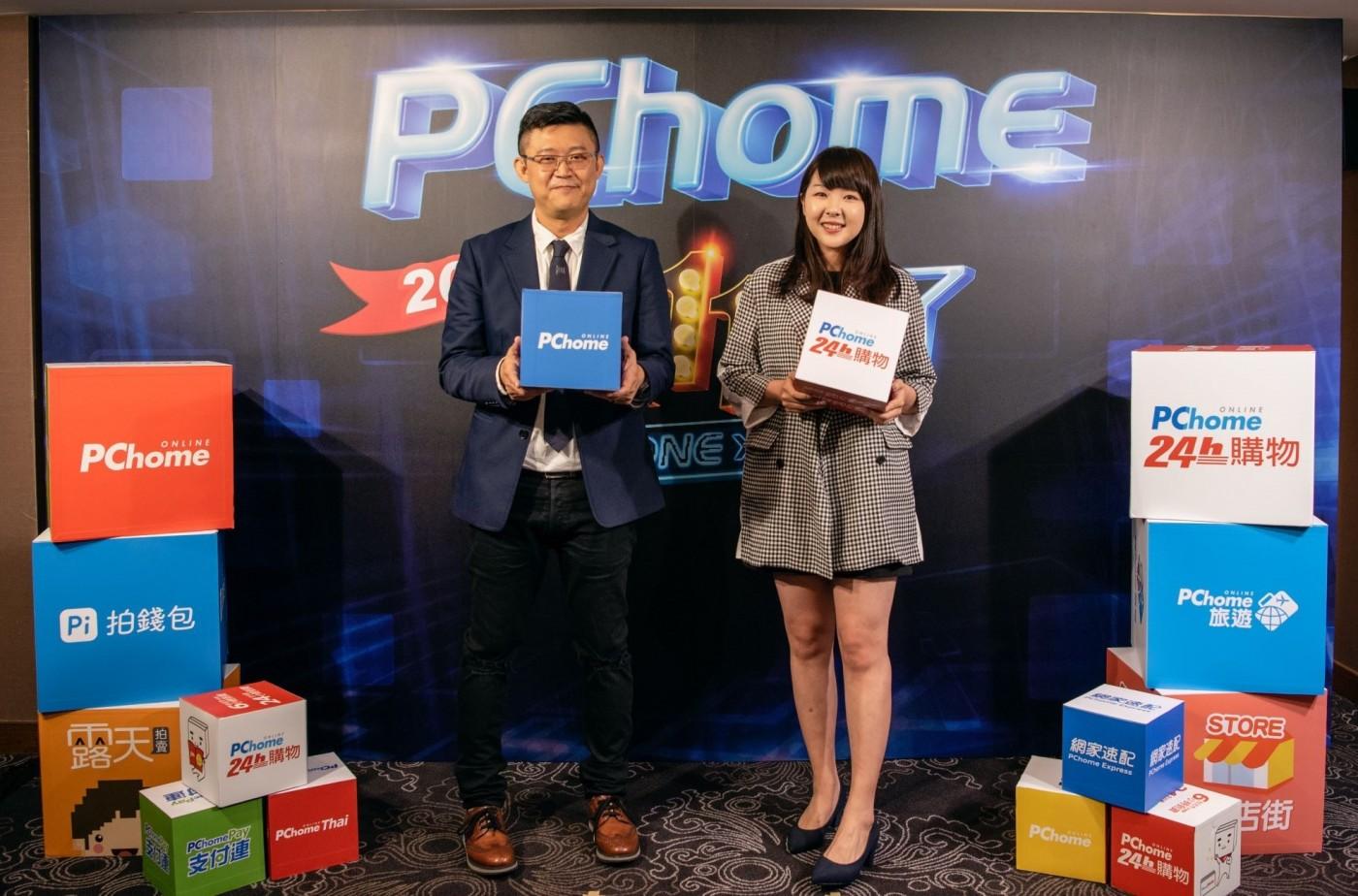 PChome用科技戰打雙11,智慧推薦信用卡、AI預測熱賣品紛出籠