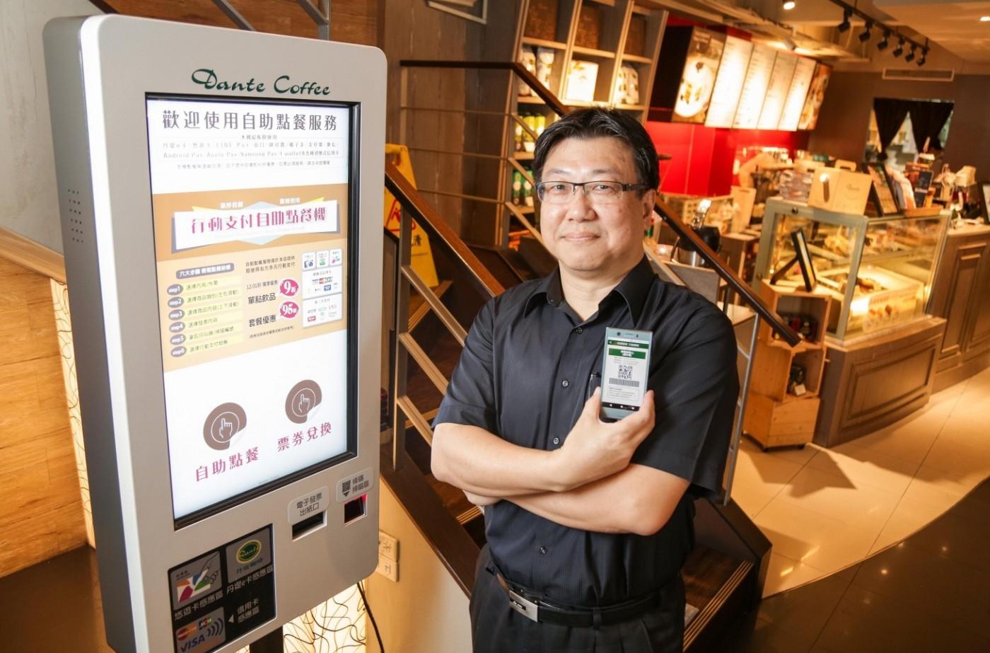 實現無現金的科技化應用願景,連鎖咖啡丹堤如何在七年間種下「無人化」商機?