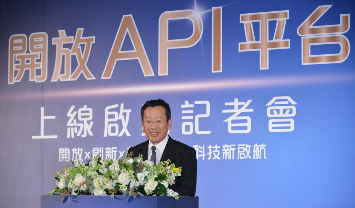 台灣開放銀行起跑!API大平台上線,看金融業的機會與挑戰