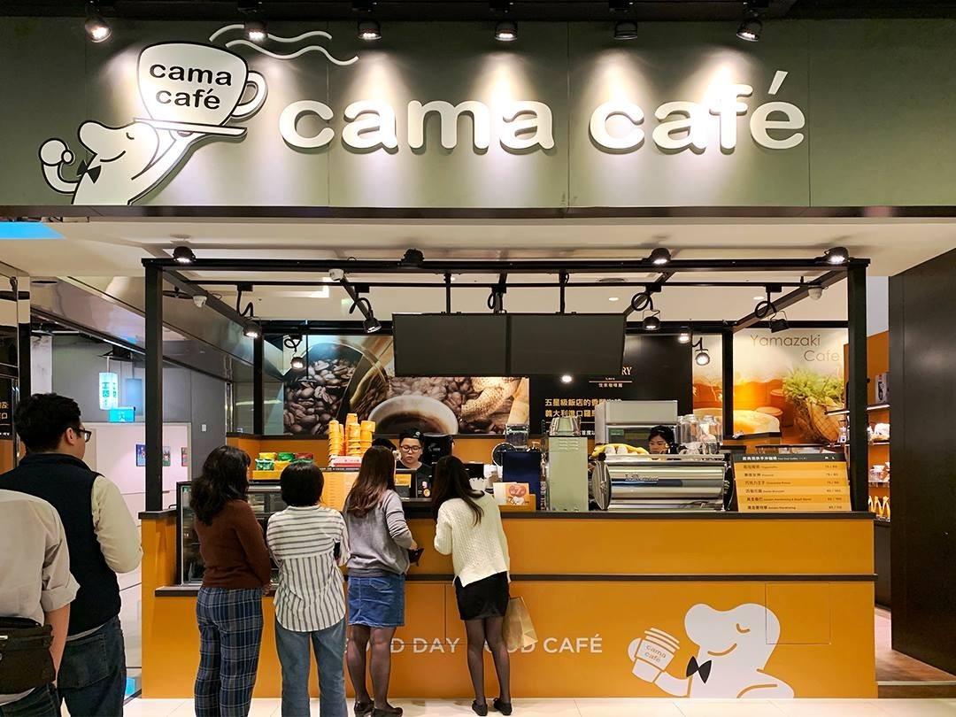 【圖解】cama與路易莎同步公開發行,店數卻只有對手4分之一,如何靠「鐵粉」取勝?